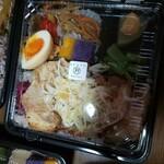 カチャカチャカフェ - 豚ロースの味噌漬け丼