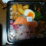 カチャカチャカフェ - 塩サケ1/2と豚キムチ