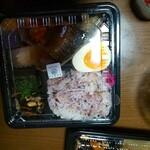 カチャカチャカフェ - 塩サバ1/2と牛肉しぐれ煮