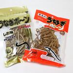 136507733 - うなぎボ~ン しお味と醤油味