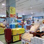 136507804 - ショッピング館ショッピングコーナー