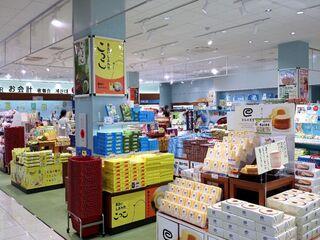 エクスパーサ浜名湖 ショッピング館 ショッピングコーナー - ショッピング館ショッピングコーナー