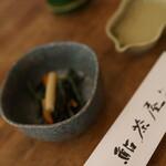 鮎茶屋 -