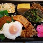 丸菱弁当 - おつまみセット 500円