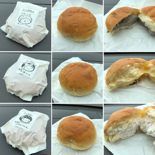 古川商店 - 料理写真:冷やしクリームパン(黒ごま、ミルク、いちご)