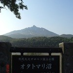 13652271 - 北海道銘菓の白い恋人のパッケージイラストの元になった利尻山はこの方角だそうです。