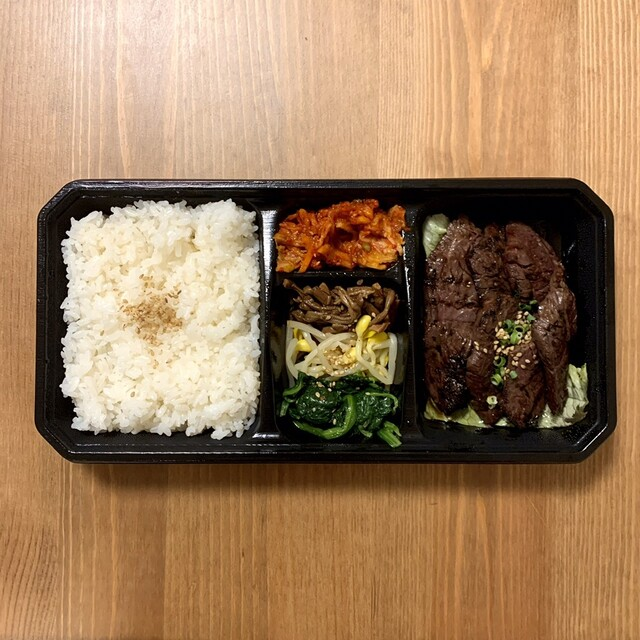 焼肉 皐月 後楽園本店の料理の写真