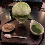 Kammidokoroamahiro -
