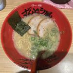 ラー麺 ずんどう屋 - 元味らーめん 820円