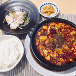 Chuugokusaishinka - 四川麻婆豆腐定食