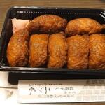 二ツ木 - 料理写真:子ぎつね寿司