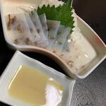 あおき寿司 -