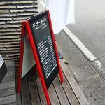 Fresco Caffe - その他写真:ディナーメニュー(17:00~)