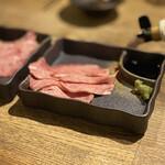 焼肉ホルモン 龍の巣 - 和牛タン刺し 1,280円