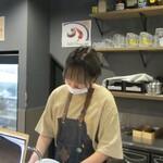 肉×野菜バル WTe - スタッフのりんちゃん