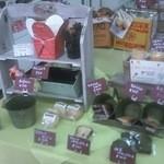コミ花フェ 花楽里 - 人気の美味しい焼き菓子、だいぶ売れちゃってますね