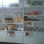 コミ花フェ 花楽里 - 愛媛の手作り物や、特産品がいっぱい