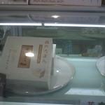 コミ花フェ 花楽里 - 美味しい豪華なカマンベールチーズ
