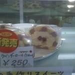 コミ花フェ 花楽里 - ブルーベリーロールケーキです