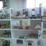 コミ花フェ 花楽里 - 愛媛の特産品が集まっています