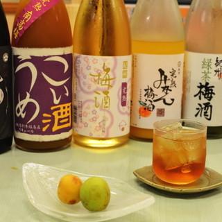 和歌山の果実酒・梅酒