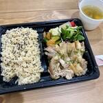 燕食堂 - 燕食堂定番のグリルチキン(ご飯大盛り)