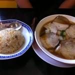 彩華ラーメン - ラーメン小+チャーシューと炒飯