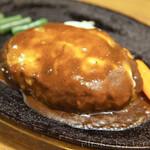 洋食 斉藤 - ハンバーグ