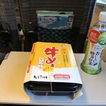 駅弁屋 - ドリンク写真:牛めし+糖質の吸収を抑えるお茶w