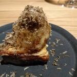 136553626 - ブリオッシュのフレンチトースト。無花果のせ。