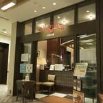 新宿中村屋 manna -