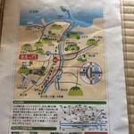 金左ヱ門 - 2020.9