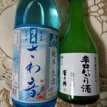 澤乃井園 清流ガーデン - お土産購入 限定酒♡