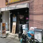 """136559757 - """"釣りあじ食堂""""の外観。"""