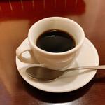 タマリンド - デミサイズコーヒー
