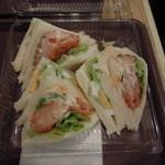 クーズコンセルボ - サンドイッチ(Aセット)