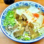 蘭州料理 ザムザムの泉 - 蘭州牛肉麺
