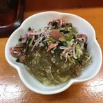 遠州屋本店 高尾 - 料理写真: