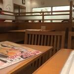 海老どて食堂 -