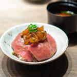 USHIGORO S. - 至高の牛丼