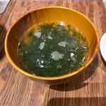 餃子の福包 - スープ 77円
