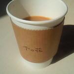 宮廷焼肉 千の花 - 食後のコーヒー