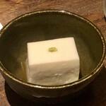 れんこん - お通し(胡麻豆腐)