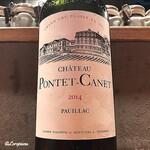 肉バルサンダー - Château Pontet-Canet