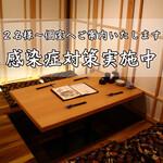 泳ぎイカ 銘魚料理 磯銀 -