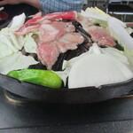 ジンギスカン食堂 -