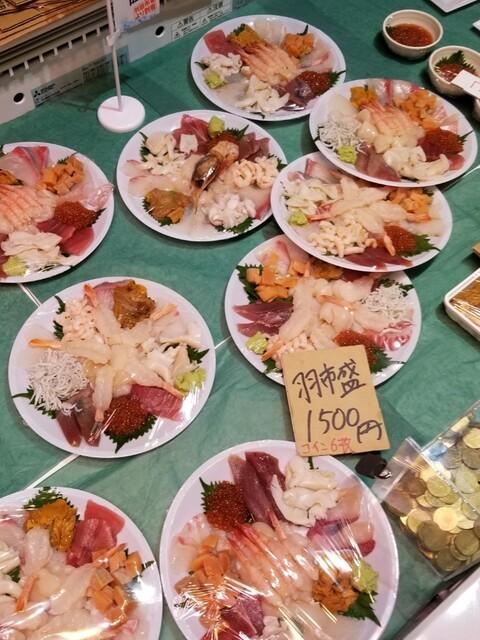 市場 食堂 羽田 東京駅、エキナカ商業施設「グランスタ東京」がオープン。グルメやお土産など153店 巨大デジタルサイネージがある「スクエア