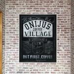 オニジャス コーヒー ヴィレッジ - 外観