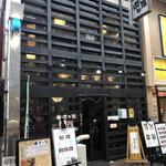 浜田屋 - 外観