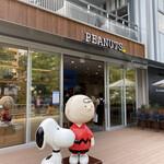 PEANUTS Cafe - 外観